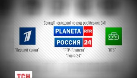 Відсьогодні в Україні починають діяти антиросійські фінансові санкції