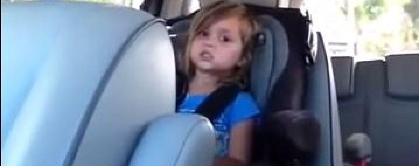 Безумное отчаяние маленькой девочки из-за женитьбы солиста Maroon 5 насмешило юзеров