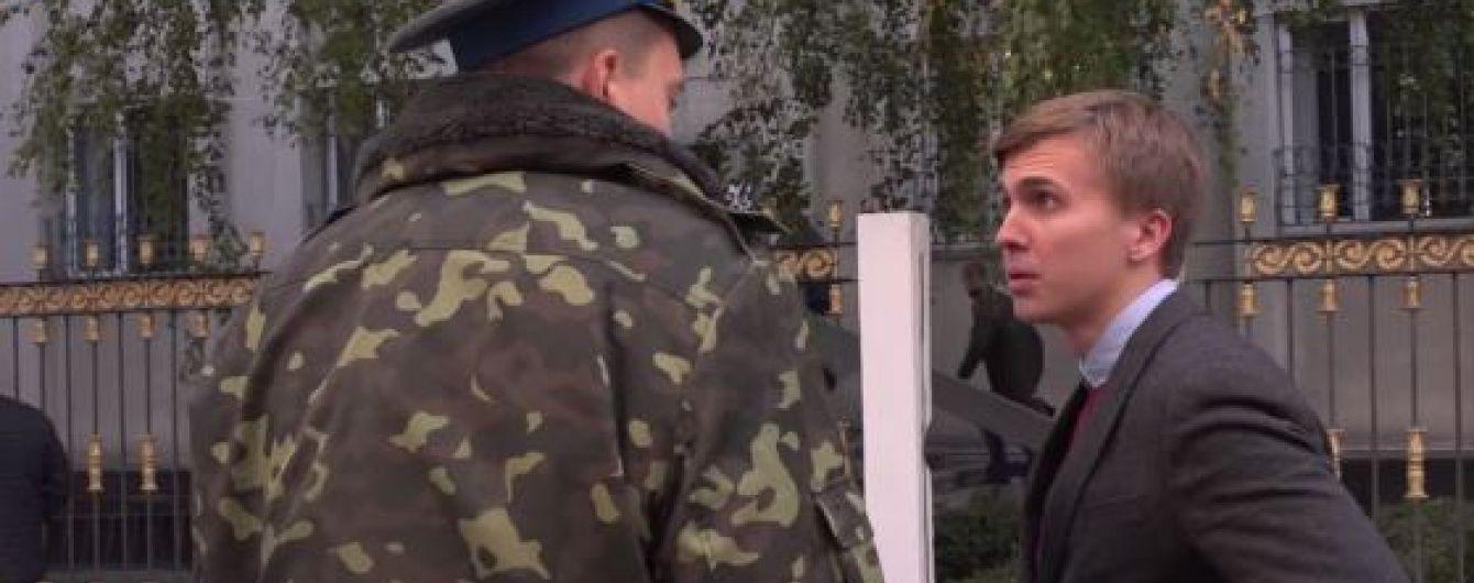 Військова прокуратура закрила скандальну справу про застосування СБУшниками сили до журналістів