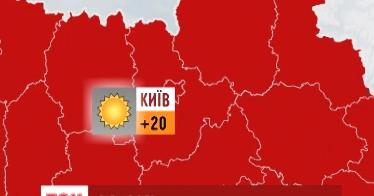 Украинцам рассказали, когда начнется настоящая осень