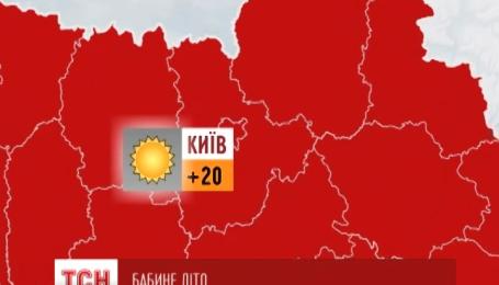 В Україну прийшло вже друге бабине літо