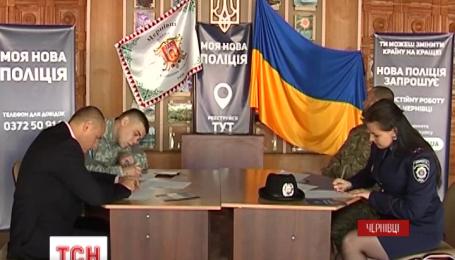 Сегодня в Черновцах начался набор в патрульную полицию