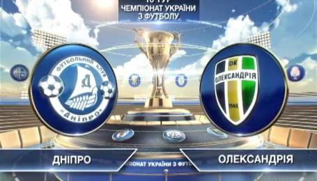 Дніпро - Олександрія - 2:0. Відео матчу