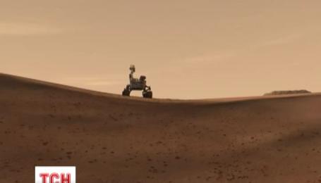 На Марсі знайшлася рідка вода