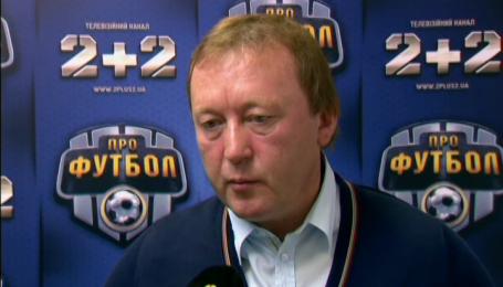 Наставник Александрии проанализировал игру команды в матче против Днепра