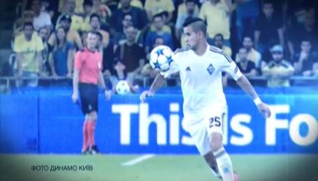 Маккабі - Динамо - 0:2. Кияни впевнено перемагають в Ізраїлі
