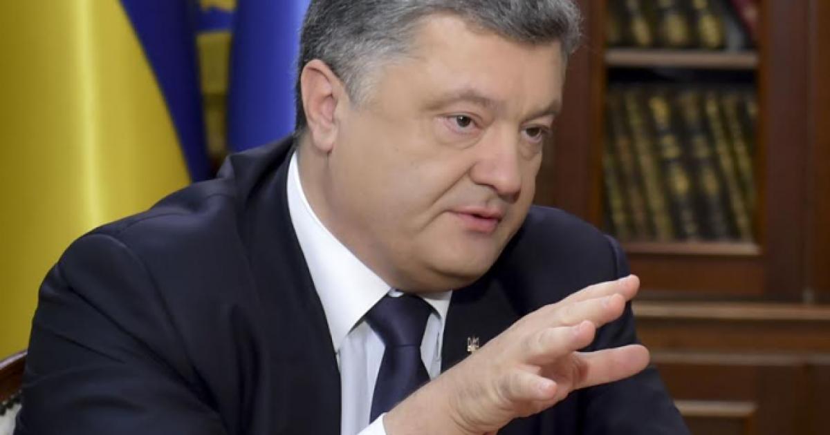 """Порошенко отрицает дополнительные """"парижские договоренности"""""""