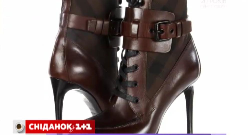 Відео - Як розношувати нове взуття - Сторінка відео 6d2212955ef94
