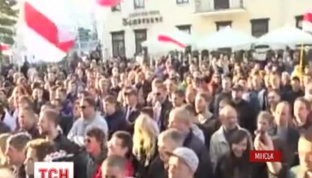 В Минске прошел митинг против размещения российской авиабазы в Беларуси