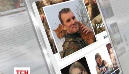 Двое военных погибли накануне в зоне АТО