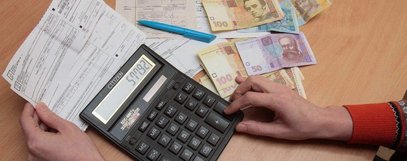 Киянам утричі збільшили строк погашення комунальних боргів