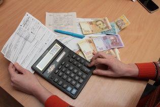 Герус повідомив, чи зміняться тарифи на електроенергіюдля населення
