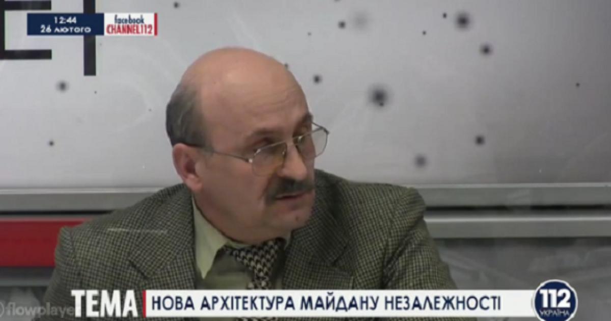 Экс-заместитель Целовальника скрыл бизнес @ 112 Украина