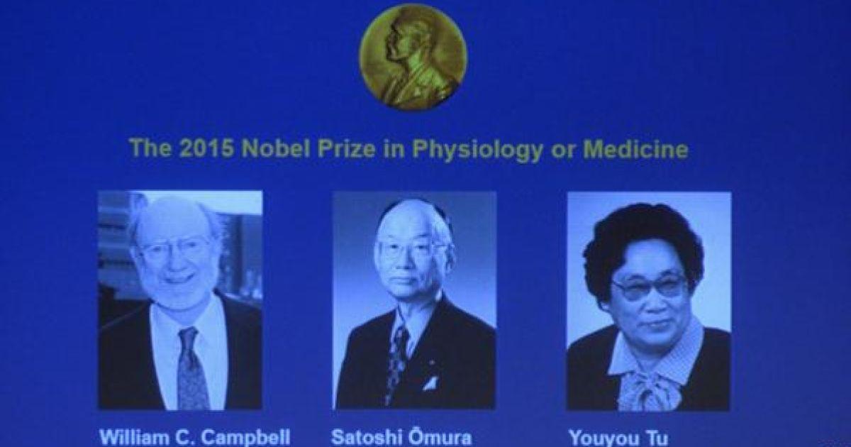 Объявлены лауреаты Нобелевской премии в области медицины