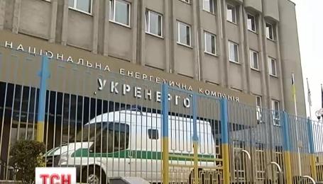 В «Укрэнерго» правоохранительные органы проводят обыск