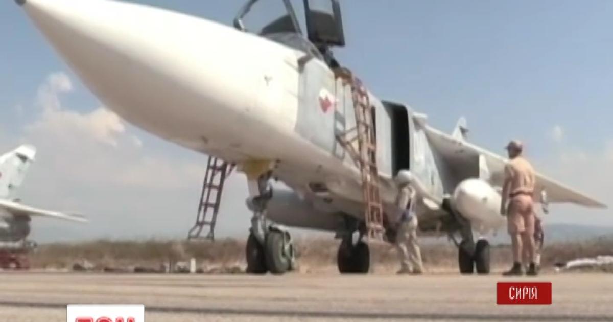Пентагон призвал Москву согласовать действия в воздушном пространстве Сирии