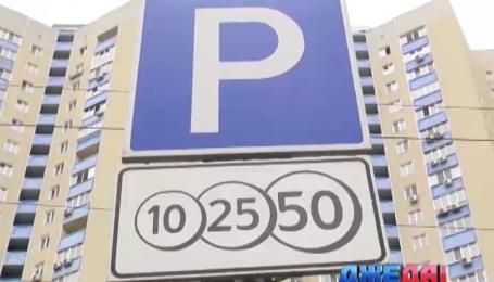Кто зарабатывает миллионы на парковках в столице