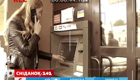Как мошенники воруют ваши деньги с банкоматов