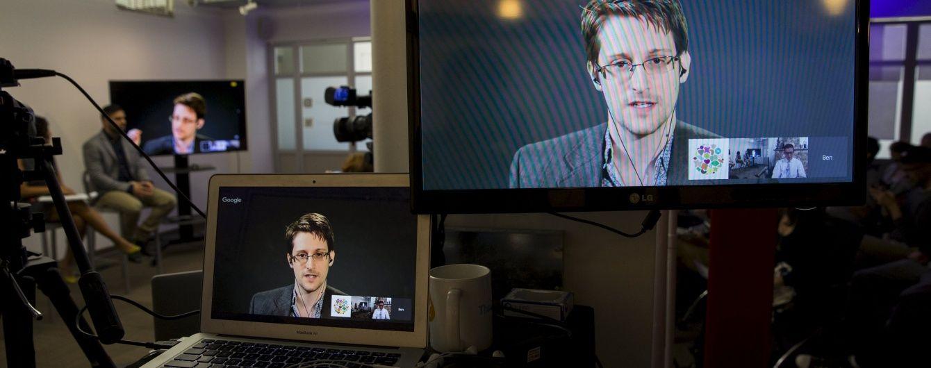 Правозахисники закликали Обаму помилувати Сноудена