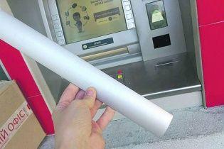 В Україні вдесятеро побільшало випадків шахрайств із банкоматами. Інфографіка