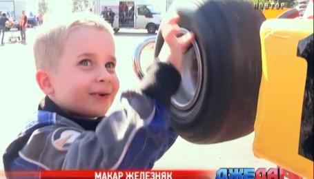Как четырехлетний гонщик устанавливает рекорды