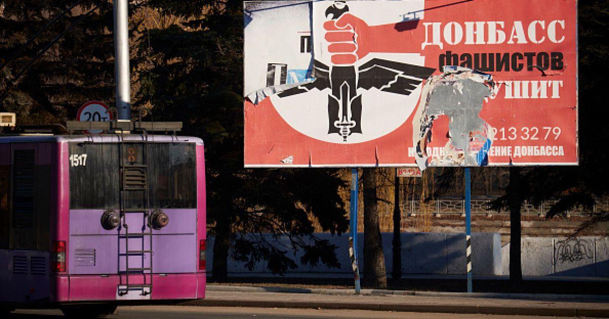 """Украина ожидает отмены результатов """"выборов"""" боевиков 2014 года"""