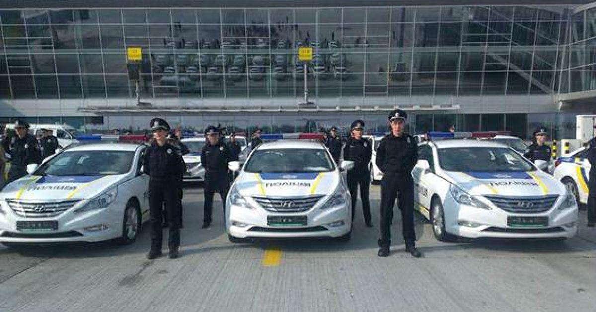 """В аэропорту """"Борисполь"""" дали старт патрулированию новой полицией @ Пресс-служба МВД Украины"""