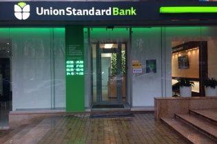 НБУ ліквідував ще один комерційний банк