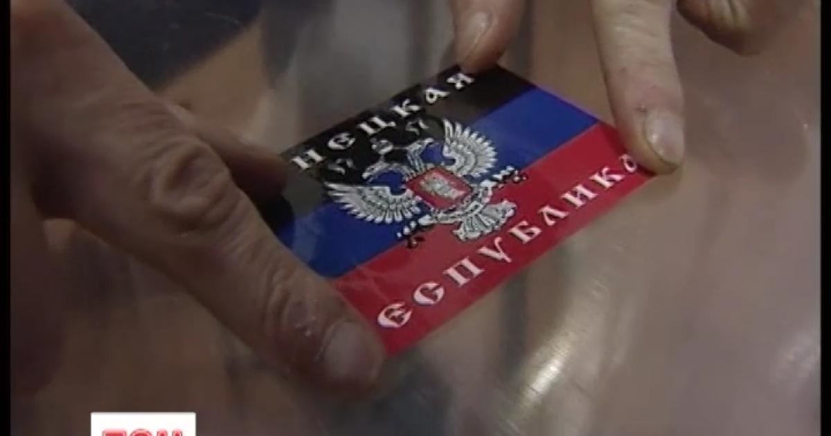 Сепаратисты хотят амнистию и особый статус в обмен на отмену псевдовыборов