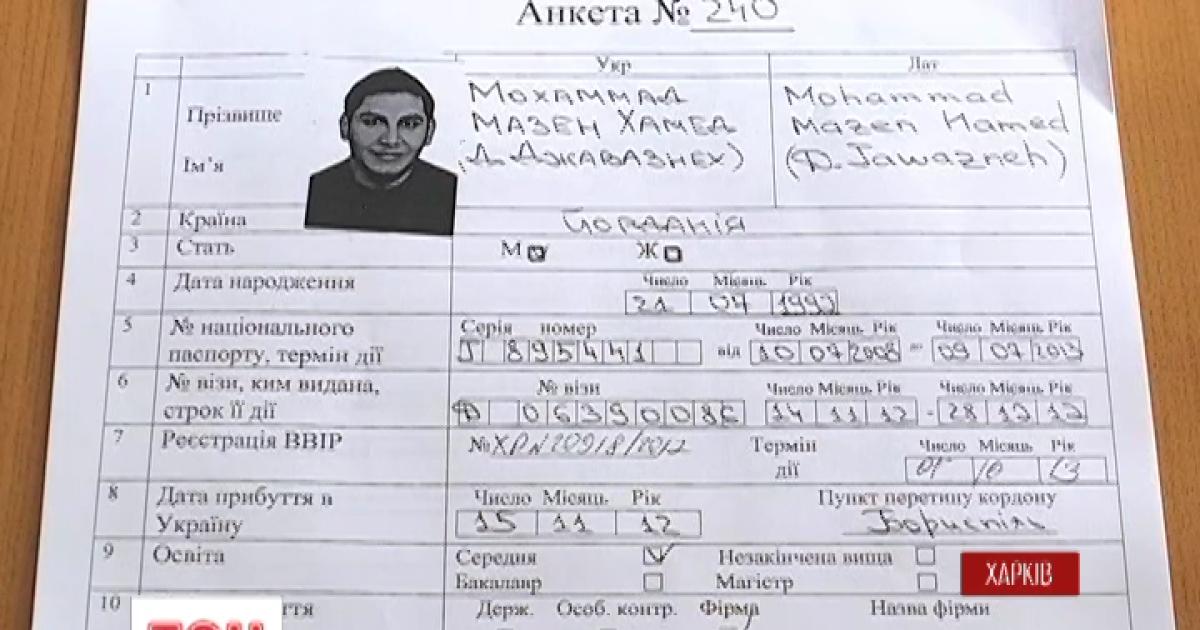 В Харькове рассказали о местном студенте, который стал шахидом и убил 24 человека