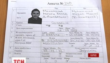 Смертника, подорвавшего себя в Ираке, завербовали в Харькове