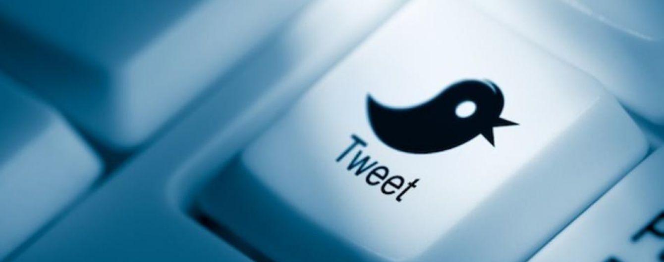 Twitter визнав помилку, через котру особиста переписка юзерів більше року була вразливою