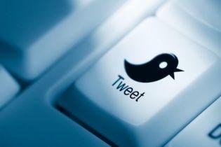 Twitter анонсировал новации в борьбе с ботами и пропагандой