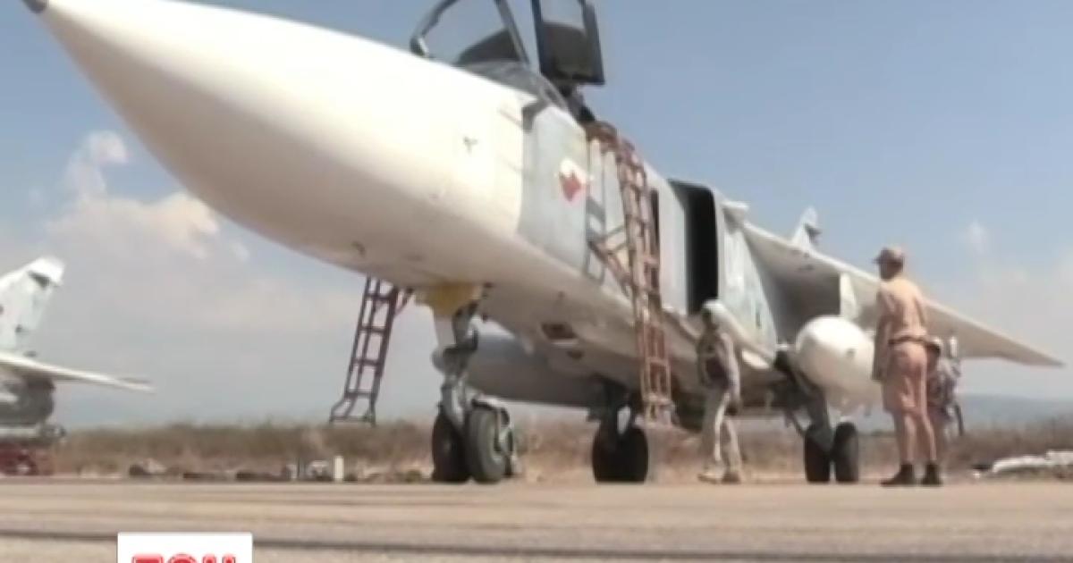 Российские самолеты подлетают близко к американским дронам в Сирии - Fox News
