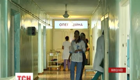 У Миколаєві лікарі закликають громадян допомогти з переливанням крові для постраждалих у ДТП