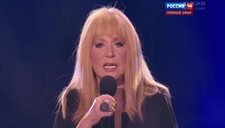 Алла Пугачова зі сцени закликала не брехати
