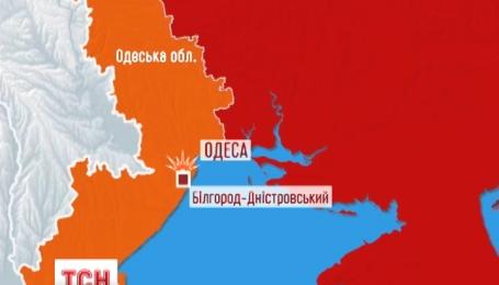 На Одещині вночі прогримів вибух