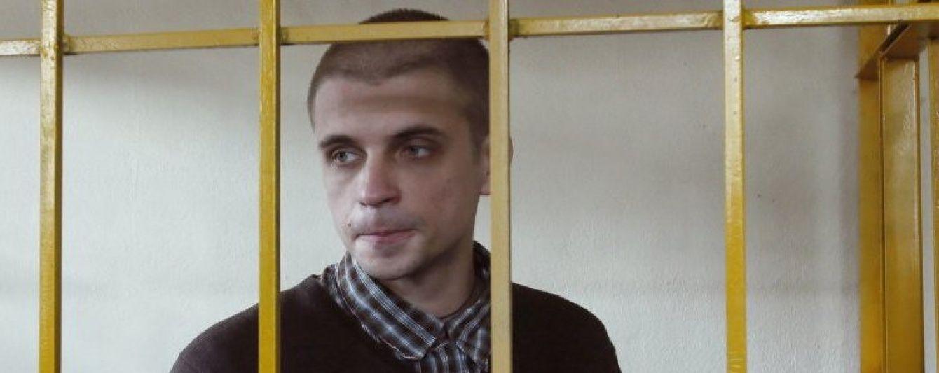 Суд вкотре переніс апеляцію підозрюваного у вбивстві Бузини