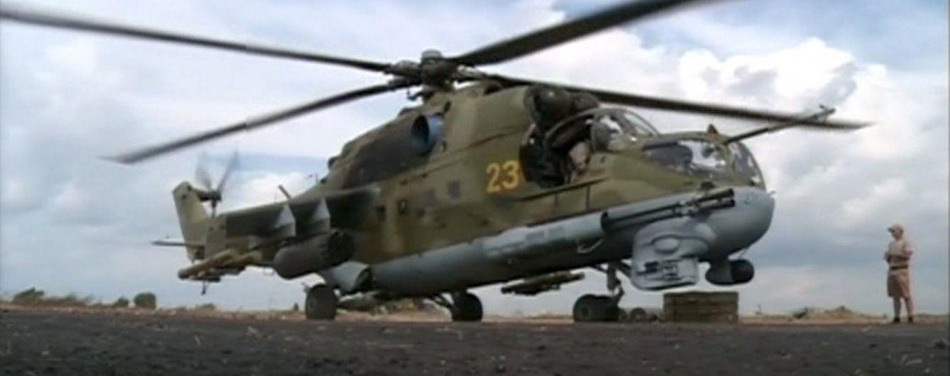 Луганский аэропорт уничтожили ракеты, выпущенные со стороны РФ – Минюст