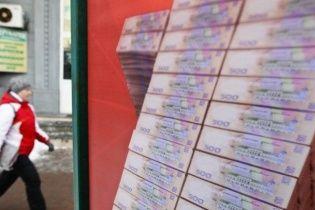 Києву знизили кредитний рейтинг – дефолт за єврооблігаціями неминучий