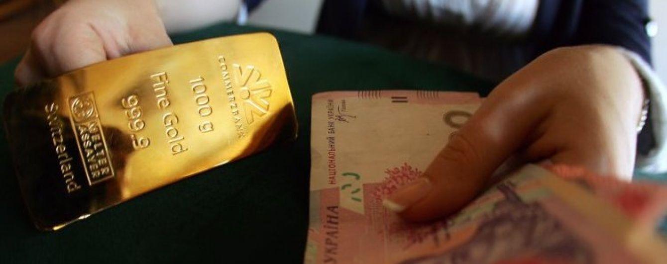 Нацбанк підрахував золотовалютні резерви й погіршив показник