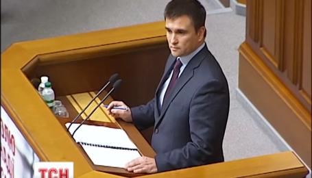Министр иностранных дел Павел Климкин сегодня рассказал депутатам о переговорах в Париже