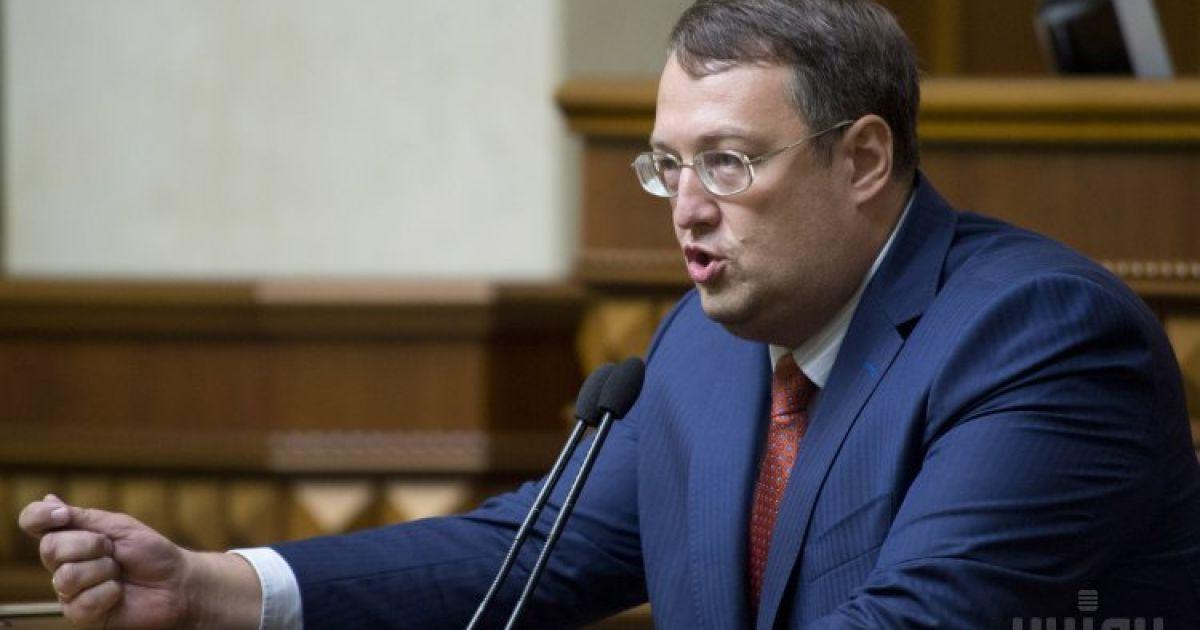 Геращенко призывает украинцев собрать компромат на новых прокуроров