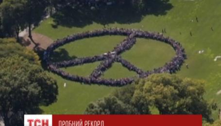 Более пяти тысяч человек выстроились в гигантский символ мира в центральном парке Нью-Йорка
