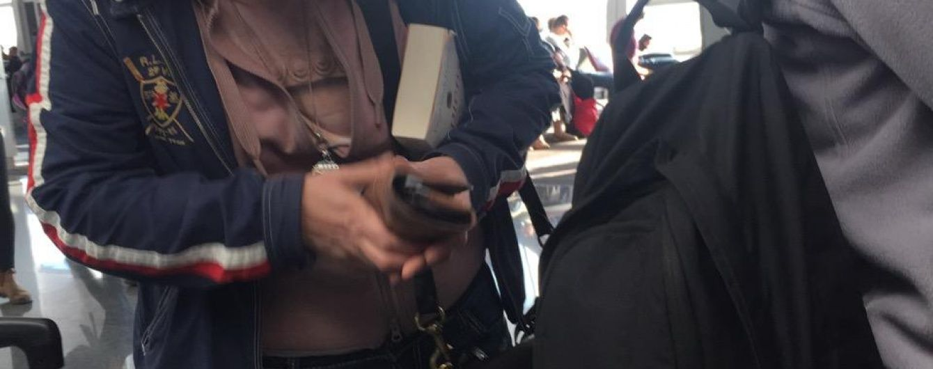 ТСН.uа застукал главу Нацбанка Гонтареву в рваных джинсах в Борисполе