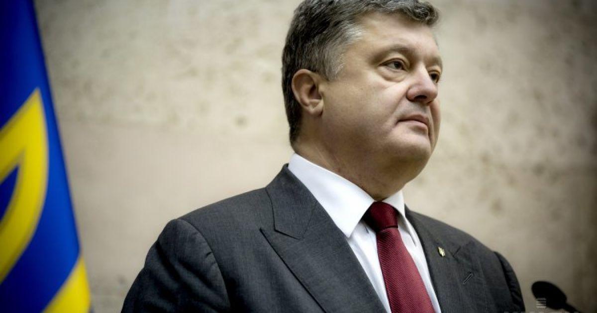 """Порошенко заявил, что Путин хочет """"глобальной нестабильности"""""""