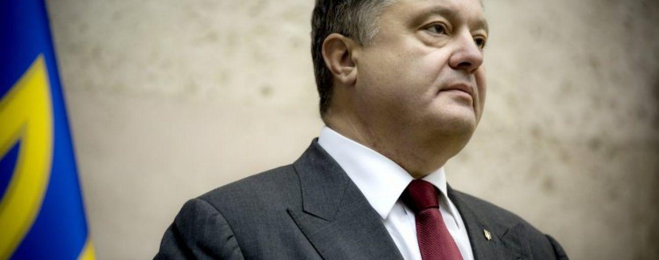 Порошенко ветировал закон о досрочном освобождении пожизненно осужденных