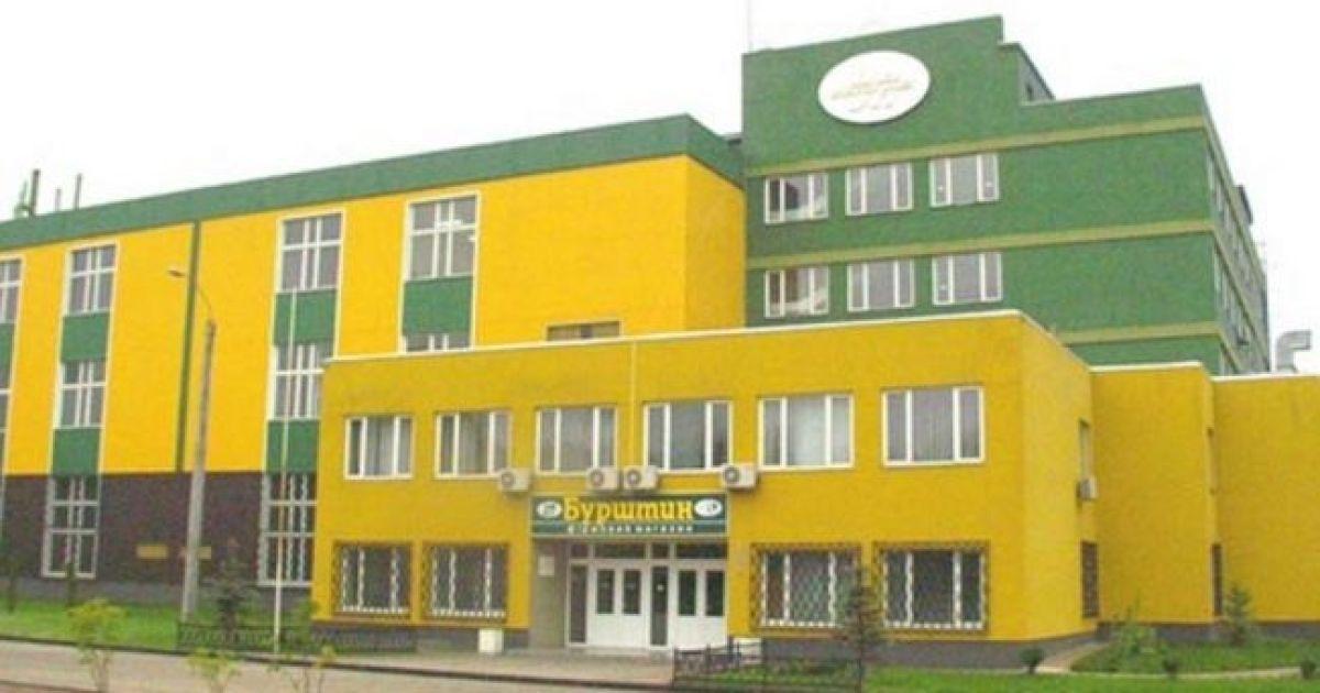"""Скандальный """"Укрбурштын"""" вернули под контроль государства"""