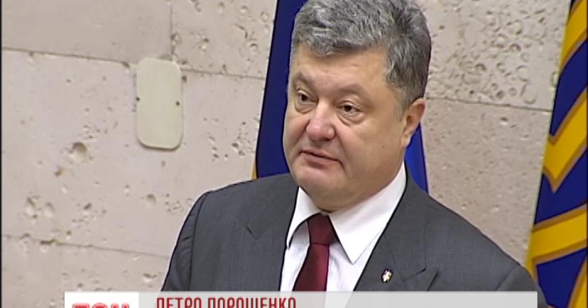 """Порошенко предупредил о начале новой фазы """"гибридной войны"""""""