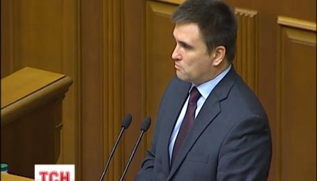 Павел Климкин сегодня рассказал депутатам о переговорах в Париже